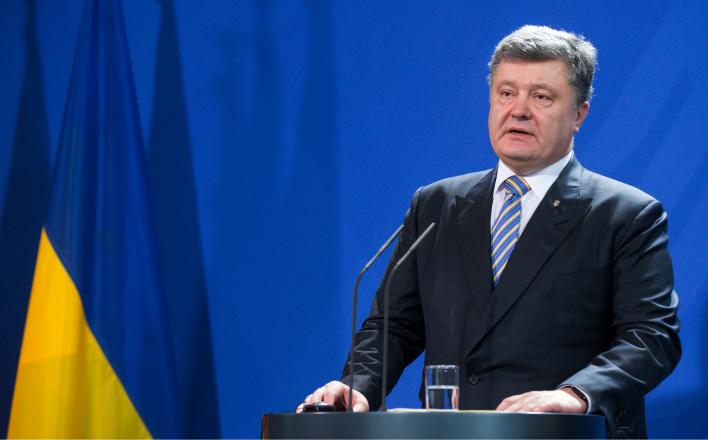 ЕС кинул Украину?