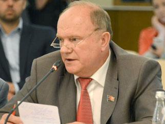 Г.А.Зюганов: Мы - страна победительница, а не подмандатная территория