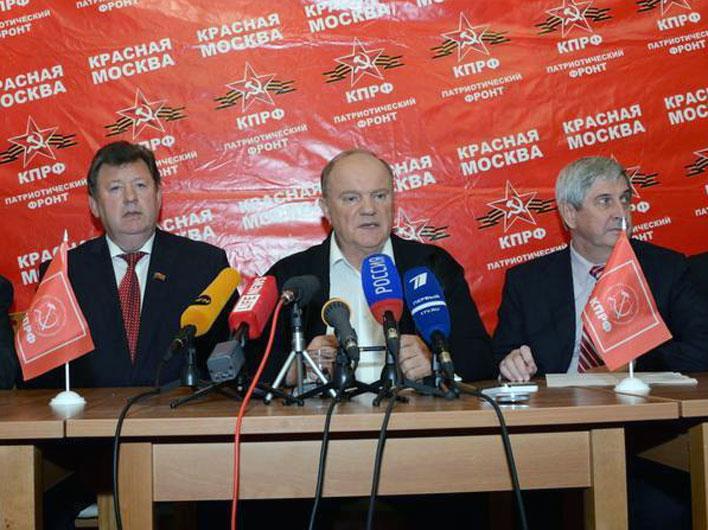 Г.А. Зюганов: «Наша команда отработала на выборах честно и достойно»