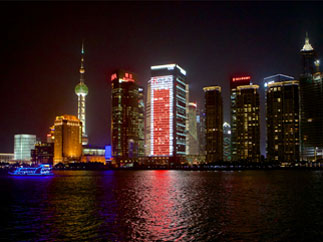 Коллективное интервью, взятое правдистами у президента Шанхайского банка развития Пудуна