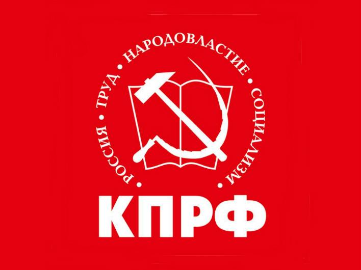 В Общероссийском штабе протестных действий