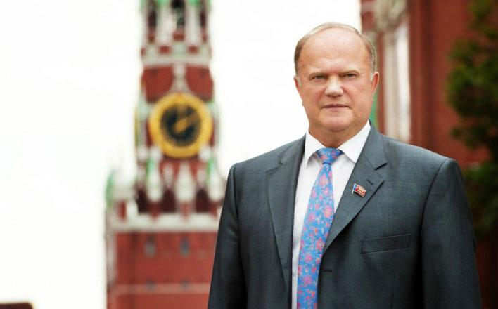 Г.А.Зюганов: Коммунистам не стыдно смотреть в глаза избирателям