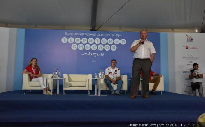 «Нам нужна консолидация общества на основе национально-государственных интересов». Г.А. Зюганов выступил на молодежном форуме во Владимирской области