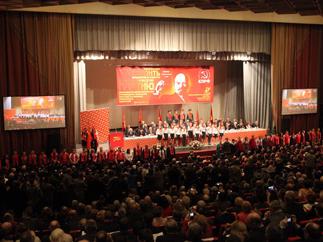 Информационное сообщение о работе ХV Съезда КПРФ