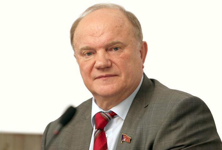 Г.А.Зюганов. Парламентский фронт коммунистической партии