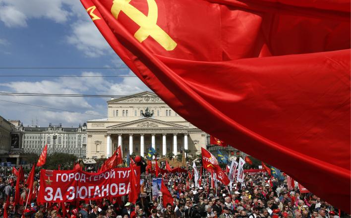 Призывы и лозунги к Всероссийской акции протеста 8 апреля 2017 года