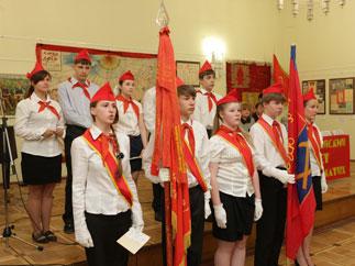 Слёт пионервожатых в Москве