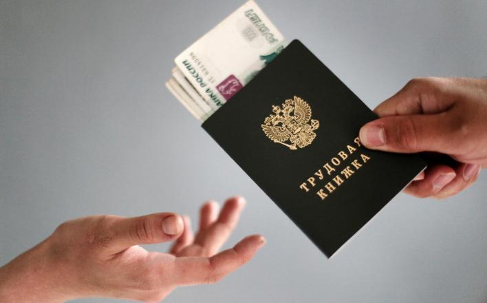 В России ускорилось падение реальных доходов