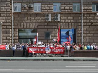 Донбасс сражается. Донбасс победит