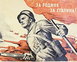 К 70-й годовщине освобождения Киева