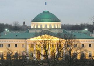 Продается Таврический дворец. Недорого