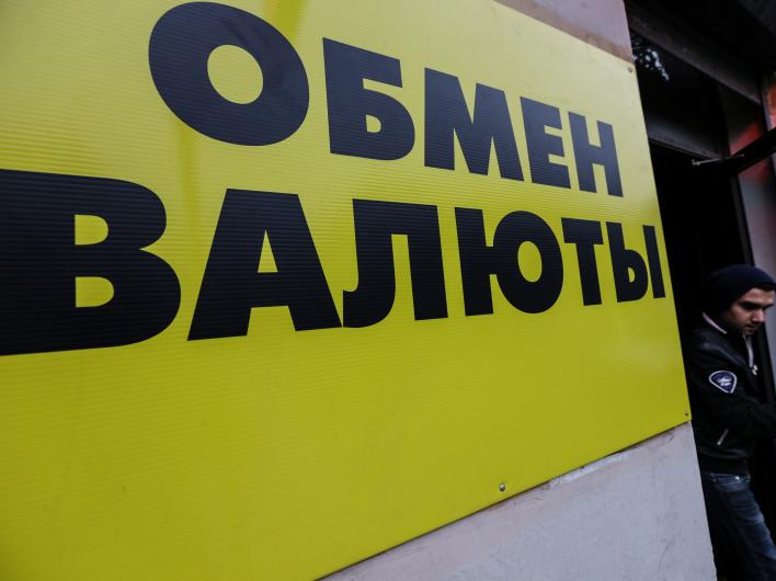 Падение рубля: время больших возможностей...для грабежа и подвига