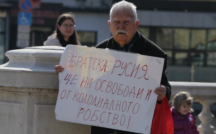 Болгария уже месяц протестует против НАТО