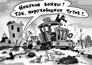 """""""Эффективные"""" управленцы"""