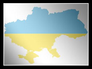 Украинское безвременье