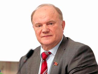 Г.А. Зюганов: «Мы не имеем права расслабляться»