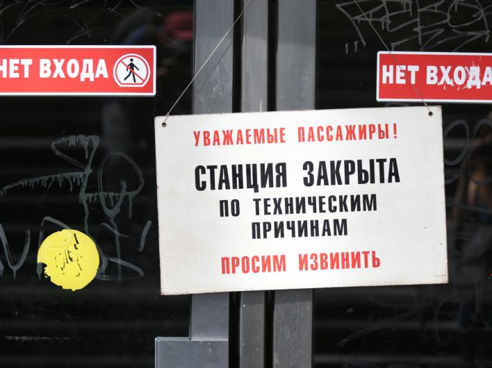 Эксперты МГУПС опровергли причину катастрофы в метро