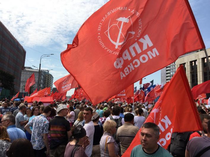 В Москве прошёл мощный митинг КПРФ против пенсионной реформы