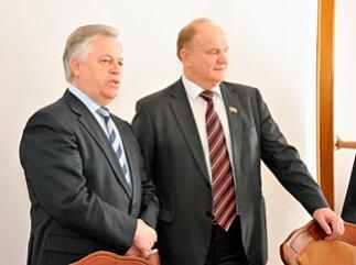 Г.А. Зюганов встретился в Москве с П.Н. Симоненко