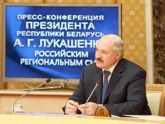 Белоруссия: суверенитет и братская связь с Россией