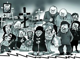 Как вымирает Россия