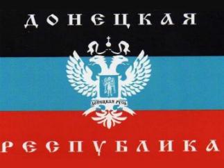 Почему Славянск?