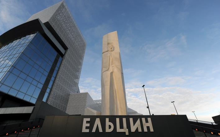 """Г.А. Зюганов: «Ельцин-центр - памятник национальному предательству"""""""