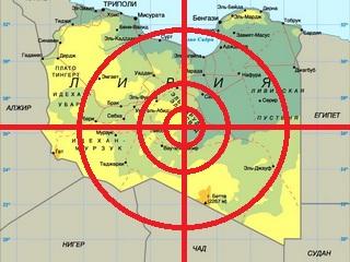 Против Ливии началась наземная операция