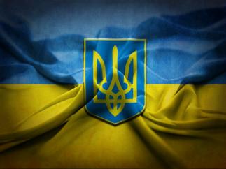 На Украине растёт напряжение