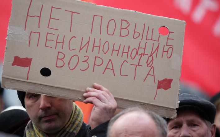 По всей стране множатся протесты против пенсионной реформы