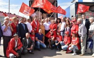 Г.А. Зюганов принял участие в отправке гуманитарного конвоя КПРФ на Донбасс