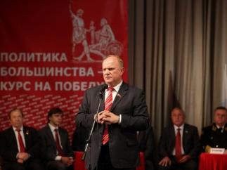 17 октября КПРФ представила своё избирательное объединение на выборах в Госдуму