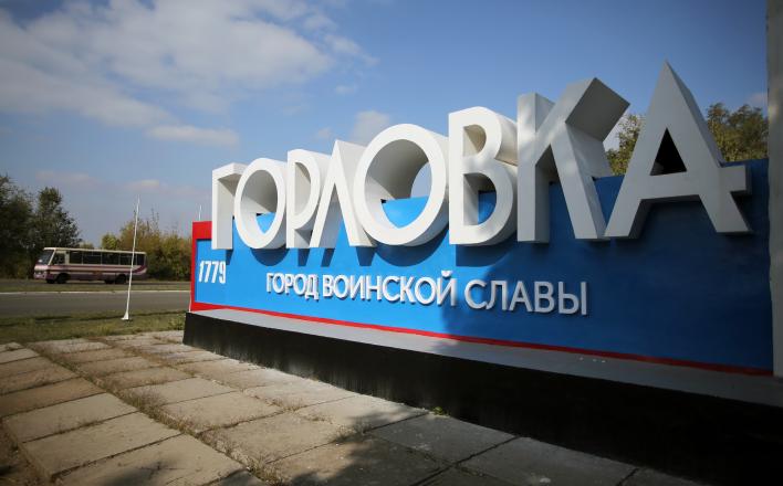 Украинская армия несет потери на Донбассе