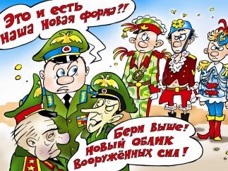 Константин Сивков: Заявление Медведева по ПРО - лишь декларация