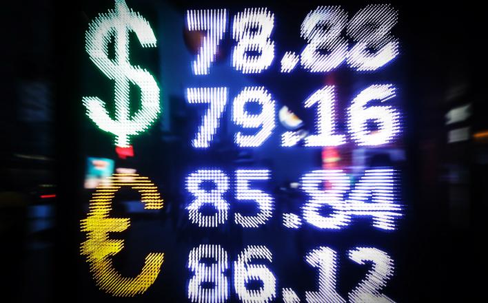 Состояние российской экономики признали угрозой нацбезопасности