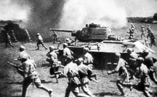 Переломный момент Второй мировой
