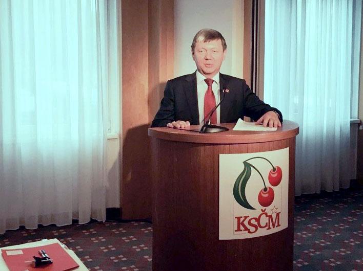 Д.Г.Новиков и В.Н.Тетекин принимают участие в Международной конференции левых партий в Праге