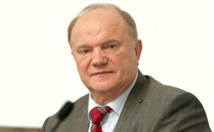 Г.А.Зюганов: «Чья бы корова мычала, а ваша б молчала»