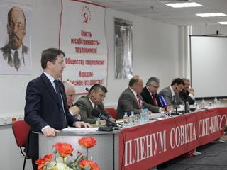 Д.Г. Новиков: О международном положении и задачах СКП-КПСС в современных условиях