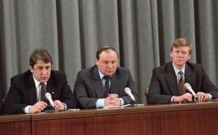 Чёрный юбилей в российской экономике
