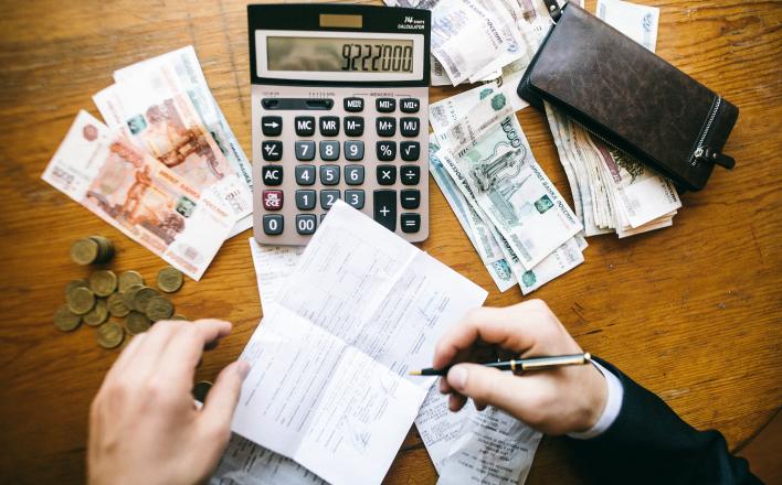 КНР отменяет подоходный налог на зарплаты меньше $750 в месяц