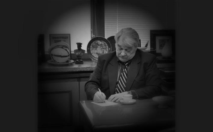 Скончался заведующий Международным отделом ЦК КПРФ Андрей Петрович Филиппов