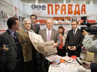 Геннадий Зюганов посетил 26 Московскую международную книжную выставку-ярмарку