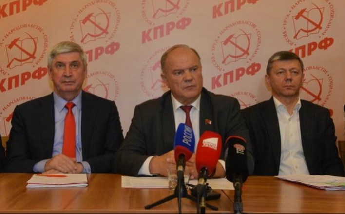 «Мы настаиваем на восстановлении нормальных, демократических выборов»