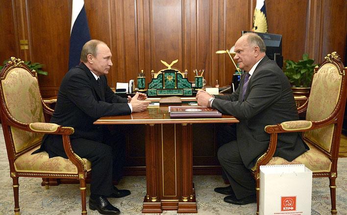 Г.А. Зюганов предложил В.В. Путину отставить правительство Д.А. Медведева и передал президенту фильм телеканала КПРФ «Красная линия»
