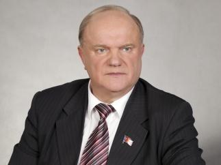 Г.А.Зюганов: «Единая Россия - к барьеру!»