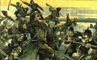 На пороге новой Большой войны