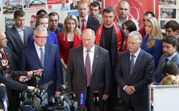 Информационное сообщение о работе IX (октябрьского) совместного Пленума ЦК и ЦКРК КПРФ
