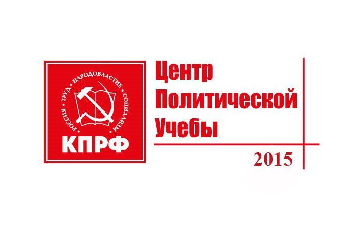 Молодёжная политика - приоритетное направление работы партии!