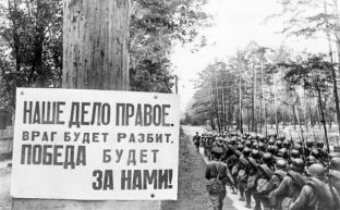 22 июня 1941 года. Начало войны.